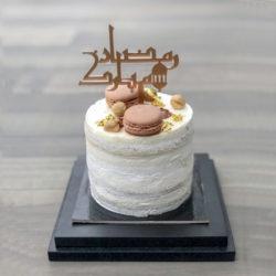 Mistikah small cake